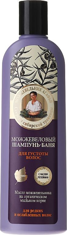 Шампоан против косопад с хвойна - Рецептите на баба Агафия