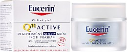 Парфюмерия и Козметика Нощен крем против стареене - Eucerin Q10 Active Night Cream