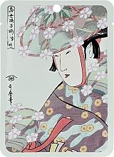 Парфюмерия и Козметика Памучна маска за лице с екстракт от алое и сакура - Mitomo Aloe Cherry Blossom Facial Essence Mask