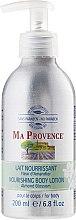 """Парфюми, Парфюмерия, козметика Лосион за тяло """"Бадемов цвят"""" - Ma Provence Nourishing Body Lotion Almond Blossom"""