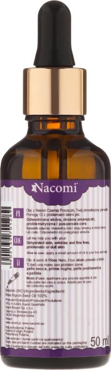 Масло от касис с пипета, против бръчки и косопад - Nacomi..