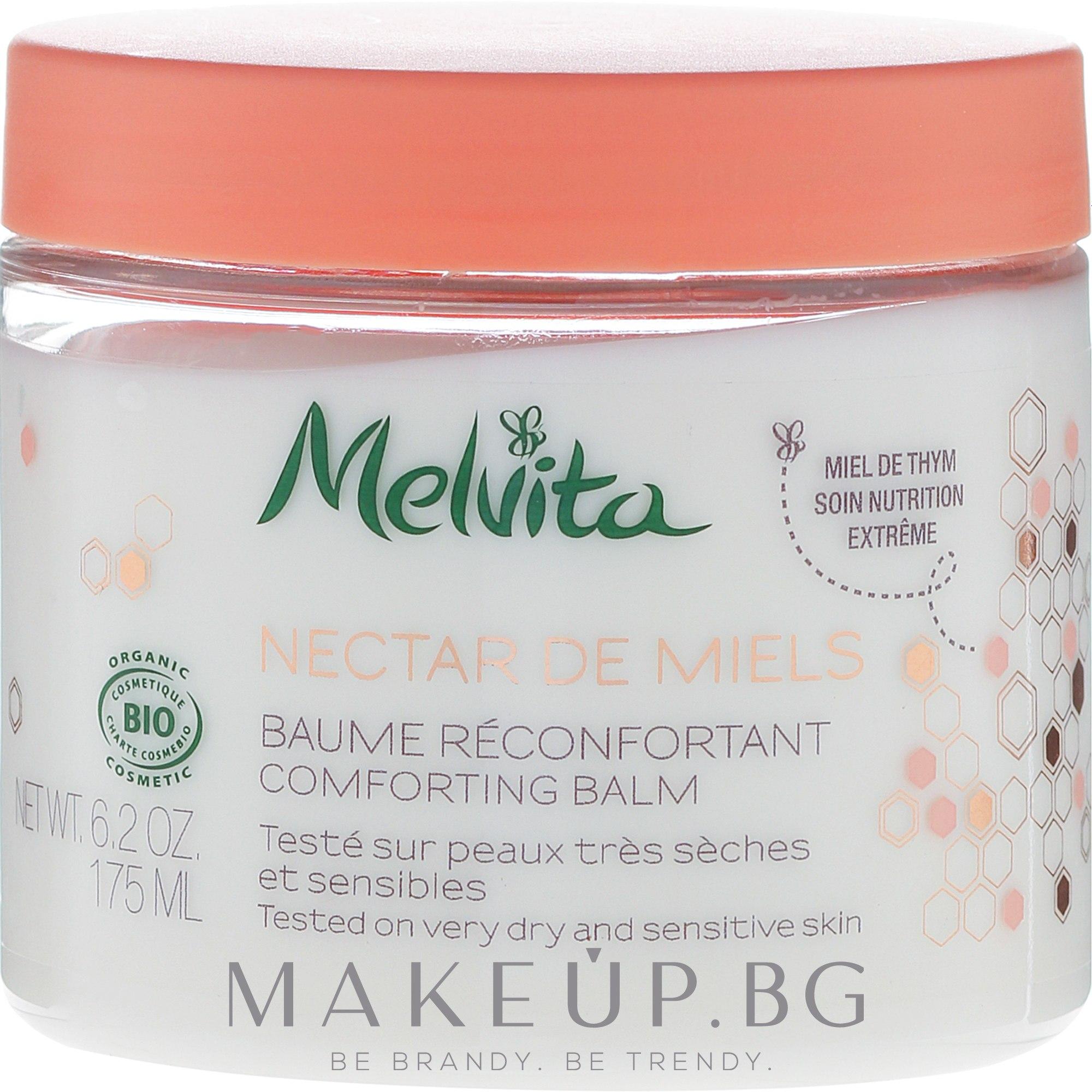 Възстановяващ балсам за тяло - Melvita Nectar de Miels Comforting Balm — снимка 175 ml