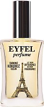 Парфюми, Парфюмерия, козметика Eyfel Perfume E-54 - Парфюмна вода