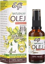Парфюмерия и Козметика Натурално масло от семена на нийм - Etja Natural Neem Oil