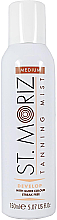 Парфюми, Парфюмерия, козметика Спрей автобронзант - St. Moriz Self Tanning Mist Medium