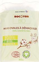 Парфюмерия и Козметика Детски памучни тампони - Bocoton Bio