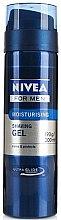 Парфюми, Парфюмерия, козметика Гел за бръснене - Nivea Men Skin Energy Shaving Gel Q10