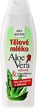 Парфюми, Парфюмерия, козметика Хидратиращ лосион за тяло - Bione Cosmetics Aloe Vera Nourishing Body Lotion With Collagen