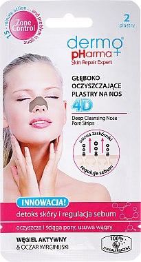 Дълбоко почистващи пластири за нос - Dermo Pharma Patch