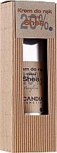Парфюмерия и Козметика Крем за ръце с маракуя - Scandia Cosmetics Hand Cream 20% Shea Passion Flower