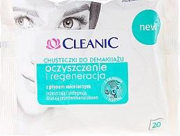 Парфюми, Парфюмерия, козметика Почистващи и възстановяващи кърпички за лице, 20 бр. - Cleanic Make Up Removal Wipes