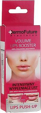 Филър за устни с хиалуронова киселина - DermoFuture Volume Lips Booster