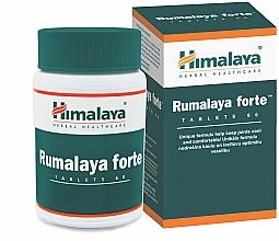 """Парфюмерия и Козметика Хранителна добавка """"Румалая"""" на таблетки - Himalaya Herbals Rumalaya Forte"""