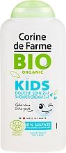 Парфюмерия и Козметика Шампоан-душ гел 2в1 - Corine de Farme Bio Organic Shower Gel