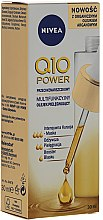 Парфюми, Парфюмерия, козметика Многофункционално масло против бръчки - Nivea Visage Q10 Power Extra