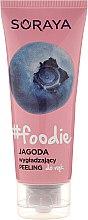 Парфюмерия и Козметика Пилинг за ръце - Soraya Foodie Jagoda