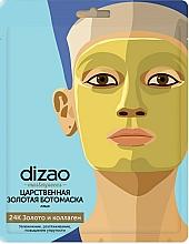 Парфюмерия и Козметика Бото-маска за лице със злато - Dizao