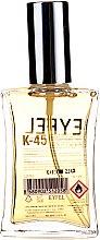 Eyfel Perfume K-45 - Парфюмна вода — снимка N2