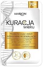 Парфюмерия и Козметика Възстановяваща маска за шия и деколте - Marion Age Treatment Mask 70+