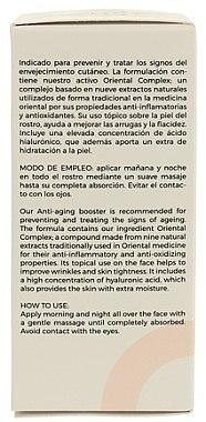 Антистареещ серум за лице - Usu Anti-Aging Serum — снимка N3