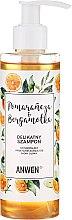 Парфюмерия и Козметика Шампоан с портокал и бергамот за нормален и мазен скалп - Anwen Orange and Bergamot Shampoo
