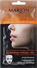 """Парфюми, Парфюмерия, козметика Маска за лице """"Почистваща"""" - Marion SPA Mask"""