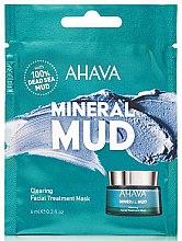 Парфюми, Парфюмерия, козметика Почистваща детокс маска за лице - Ahava Mineral Mud Clearing Facial Treatment Mask (мостра)