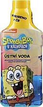 Парфюмерия и Козметика Детска антибактериална вода за уста - VitalCare Sponge Bob Mouthwash for Children