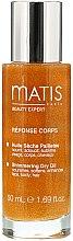 Парфюми, Парфюмерия, козметика Масло за грижа на лице, коса и тяло - Matis Paris Reponse Corps Shimmering Dry Oil
