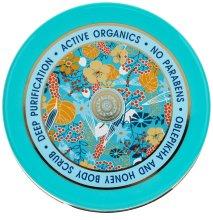 Парфюми, Парфюмерия, козметика Дълбокопочистващ скраб за тяло с екстракт от мед и облепиха - Natura Siberica