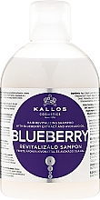 Парфюмерия и Козметика Ревитализиращ шампоан с екстракт от боровинки - Kallos Cosmetics Blueberry Hair Shampoo