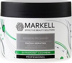 """Парфюми, Парфюмерия, козметика Маска за коса """"Интензивно възстановяване"""" - Markell Cosmetics Keratin Program"""