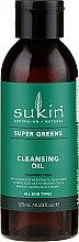 Парфюмерия и Козметика Почистващо масло за грим - Sukin Super Greens Cleansing Oil