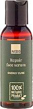 Парфюмерия и Козметика Възстановяващ серум за лице - Avebio Repair Face Serum Energy Cure