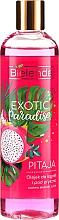 """Парфюмерия и Козметика Душ гел """"Питая"""" - Bielenda Exotic Paradise Bath And Shower Oil"""