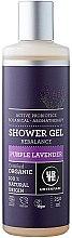 Парфюмерия и Козметика Душ гел с лавандула - Urtekram Purple Lavender Shower Gel