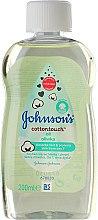 "Парфюмерия и Козметика Детско масло ""Нежността на памука"" - Johnson's Baby Cotton Touch Oil"