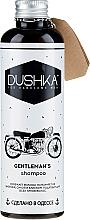Парфюмерия и Козметика Шампоан за мъже «Gentleman's shampoo» - Dushka