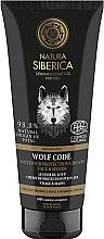 Парфюми, Парфюмерия, козметика Защитен крем за ръце и тяло - Natura Siberica For Men Only Wolf Code Outdoor Protection Cream For Face & Hands