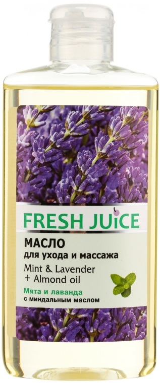 Масажно масло с екстракт от мента и лавандула + бадемово масло - Fresh Juice Energy Mint&Lavender+Almond Oil