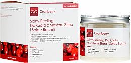 Парфюмерия и Козметика Скраб за тяло с масло от шеа и сол от Бохини - GoCranberry