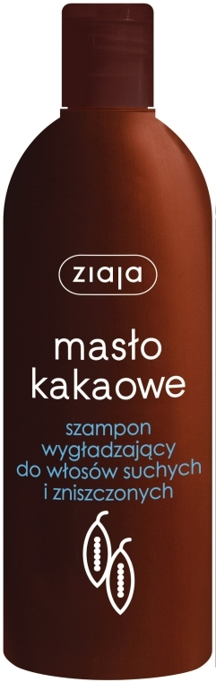 "Шампоан за суха и увредена коса ""Какаово масло"" - Ziaja Shampoo for Dry and Damaged Hair"
