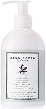 """Парфюмерия и Козметика Хидратиращо мляко за ръце """"Марсалско"""" - Acca Kappa Hydrating Hand Emulsion"""