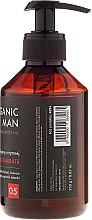 Възстановяващ балсам за интимна хигиена за мъже - Organic Life Dermocosmetics Man — снимка N2