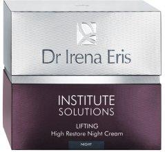 Парфюмерия и Козметика Възстановяващ нощен крем против бръчки - Dr Irena Eris Institute Solutions Lifting High Restone Night Cream