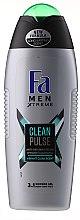 Парфюмерия и Козметика Душ гел за мъже 3 в 1 - Fa Men Xtreme Clean Pulse Shower Gel 3in1
