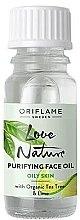 Парфюми, Парфюмерия, козметика Почистващо масло с органично чаено дърво и лайм - Oriflame Love Nature Purifyng Face Oil