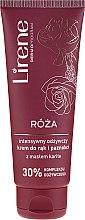 """Парфюмерия и Козметика Крем за ръце """"Роза"""" - Lirene Rose Hand Cream"""