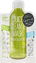 "Парфюмерия и Козметика Маска за лице ""Пшеница и целина"" - Ariul Juice Cleanse Mask Wheat & Celery"