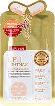 Парфюми, Парфюмерия, козметика Изсветляваща хидрогелна маска - Mediheal I.P.I Lightmax Hydro Nude Gel Mask